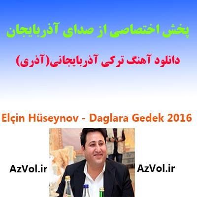 الچین حسینو - داغلارا گدک